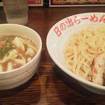 日の出らーめん - 特製剛つけ麺 ¥900