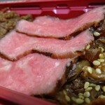 肉卸 小島 -