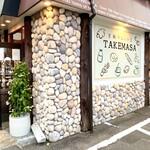 京都ブレッド TAKEMASA -