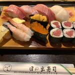 日の出寿司 - 特上すし