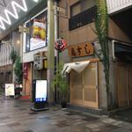 亀すし - 亀すし