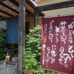 Tsukiusagi -
