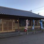 Daifukuudon - お店外観