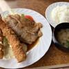 談話室杉の樹 - 料理写真:ジャンボ海老フライ&生姜焼 Bセット