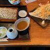 日本そば 田村屋 - 料理写真:【天せいろ(えびと野菜の天ぷら)…1,630円】♫2020/9