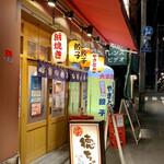 Tokuchan - 明るい入口
