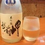 わさびや - 日本酒 越前岬