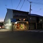 居食屋 YAGAIYA - 外観