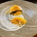 日本料理Chikuma -