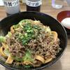 Hibarigaokakoukouudombu - 料理写真:MAGMAうどん550円