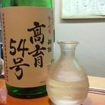 わさびや - 日本酒 高育54号