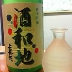 わさびや - 日本酒 酒和地