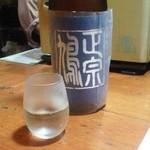 わさびや - 日本酒 鳩正宗