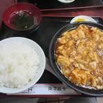 中国料理 江陽 -