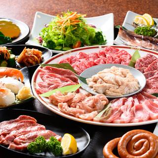 【宴会コース2,500円~】焼肉+海鮮盛も楽しめるコース♪