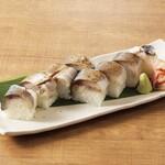 はなの舞 - 炙り〆鯖の棒寿司