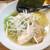 三代目麺処まるは極 - 純鶏ホタテらーめん850円
