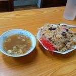 13952413 - チャーハン大盛り&スープ(丼入り)