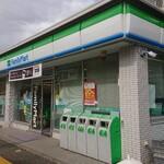 丸十ベーカリー - 公園向かいの【FamilyMart 練馬豊中通り店】にて角ハイボール購入