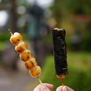 陣屋だんご店 - 料理写真: