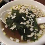 ベリー - スープ。