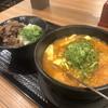 韓丼 - 料理写真: