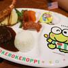 OKUBO - 料理写真: