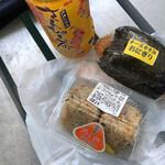 七人本舗 - さんぴん茶・ジューシーおにぎり・チーズささみおにぎり