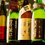 あばれん房 - 日本酒ボトル