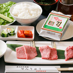 焼肉せんりゅう - ランチコース(味わい 2,000円)