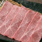 焼肉せんりゅう - 和牛うす切り