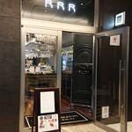 RRR otemachi Kobebeef&Wine -