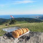 グルメストアフクシマ 福島肉店 - 寒風山から絶景を愛でつつコロッケを喰らう
