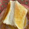 本間製パン本社工場直売ベーカリーアヴァンセ - 料理写真:外はカリッと中しっとりモチモチ重量感