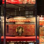 DRUNK DRAGON Chinese kitchen -