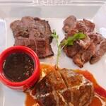 139559593 - 選べるお肉三種類!