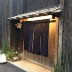 明日香 - 黒塀のエントランス