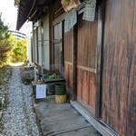 茶房山のうさぎ - 店の入口  引き戸