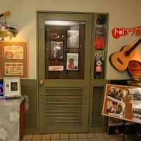 トコナツ屋 - トコナツ屋の入り口