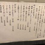 ORIBE - メニュー,ORIBE,おりべ(愛知県豊橋市)食彩品館.jp撮影
