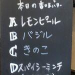 ORIBE - 香味バター選択。豚ほほ肉コンフィ,ORIBE,おりべ(愛知県豊橋市)食彩品館.jp撮影