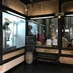 天橋立ワイナリー - 醸造所
