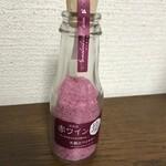 天橋立ワイナリー - 赤ワインの塩