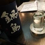 139582913 - 鍋島980円(税別)=1,078円 佐賀の旨い酒 202010