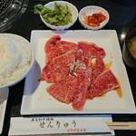 焼肉せんりゅう - 和牛こだわりカルビランチ 肉1.5倍 1,221円
