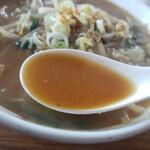 五十番 - 味噌ラーメンのスープ
