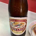 139592156 - ビール小ビン