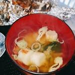 和洋食道 Ecru - お味噌汁
