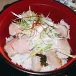 和洋食道 Ecru - 手作りハムのねぎたっぷり丼