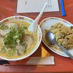 中華料理まるい - 料理写真:Bセット(焼き飯、みそラーメン)@880